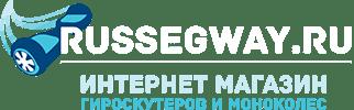 Интернет-магазин РусCегвей - RusSegway.ru